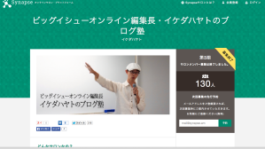 スクリーンショット 2015-05-17 22.23.50