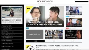 スクリーンショット 2015-05-17 22.24.37