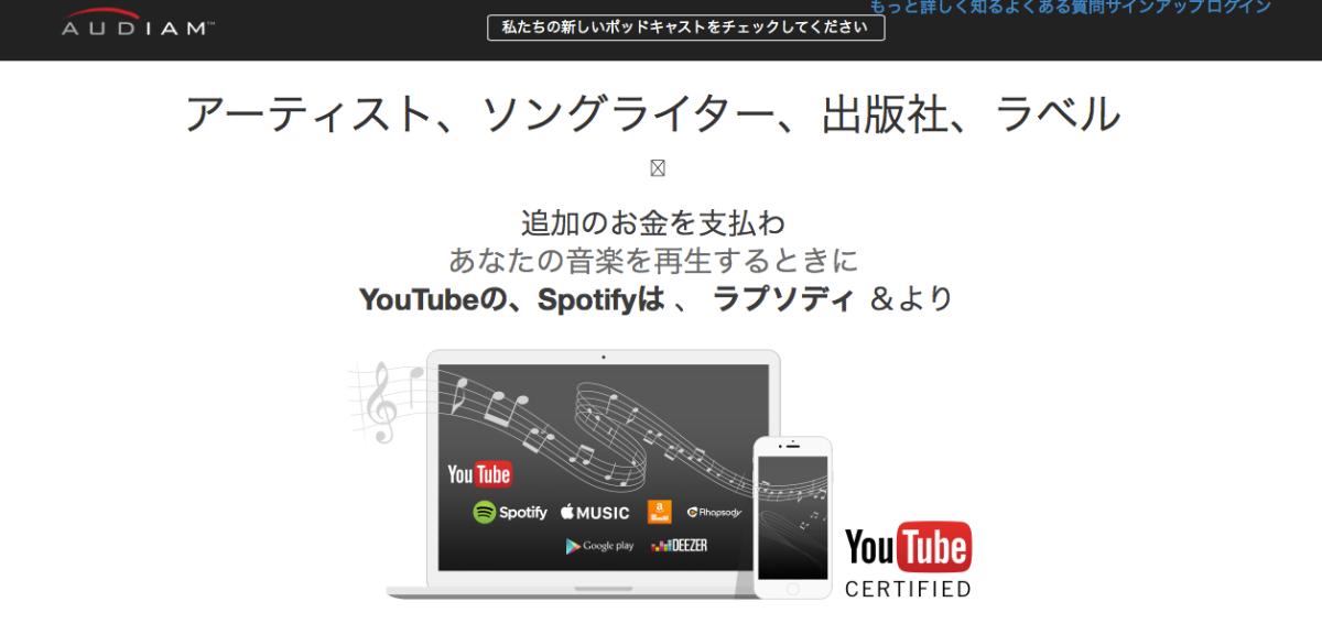 youtubeから著作権侵害で申し立ててきた会社を調べてみた!