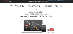スクリーンショット 2015-09-22 16.42.42