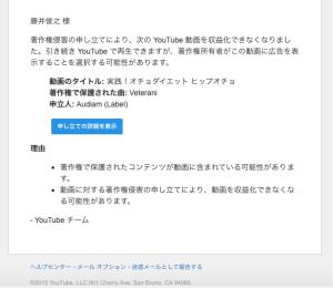 スクリーンショット 2015-09-23 7.26.33