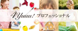 4yuuu_professional_banner