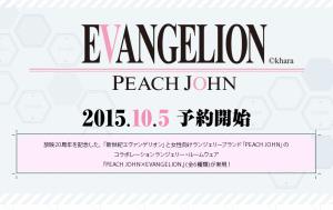 スクリーンショット 2015-10-04 17.07.38