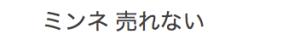 スクリーンショット 2015-10-16 0.34.49