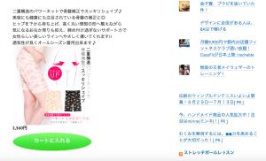 スクリーンショット 2015-10-16 0.38.10