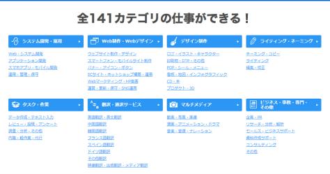 スクリーンショット 2016-02-01 21.40.43