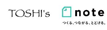 note限定記事