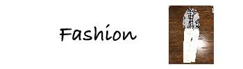 ファッションニュース