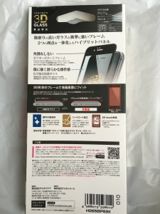 iPhone6sガラスパネル