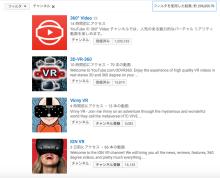 YouTube360VR