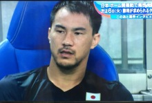 日本vsUAE