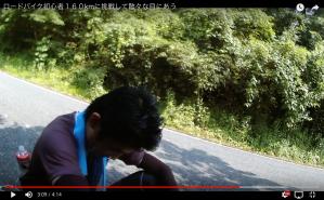 ロードバイク160km