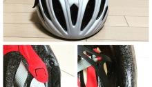 ロードバイクヘルメット
